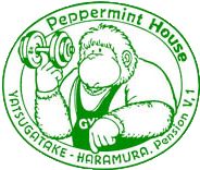 Peppermint House ロゴ